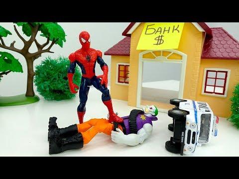 Человек Паук расследует ограбление банка. Бэтмен против Джокера. Драка за золото.