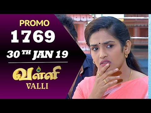 Valli Promo 30-01-2019 Sun Tv Serial Online