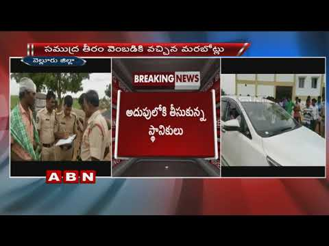 Tussle Between AP and TN Fishermen at Nellore, Wounded Shifted to Hospital | ABN Telugu