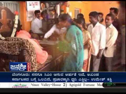 Janasri tv Mudra Pranayama 17 09 2014