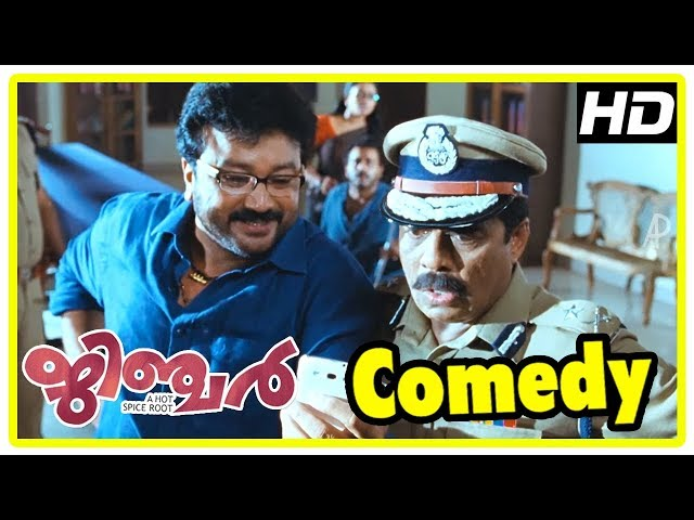 Ginger Malayalam Movie | Full Comedy Scenes | Part 2 | Jayaram | Sudheesh | Vijayaraghavan
