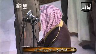 Sheikh Saud bin Ibrahim Al Shuraim [HD] Makkah Maghrib 16th April 2011