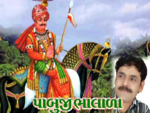 Bar Bar Balihari Pabuji Rathod Kul Avtari.... Jay Ho... video