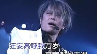 王杰   王杰2001香港演唱会 Wangs 2001 Hong Kong Live DVDRip XviD 9FisH cd1