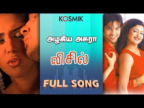 02 Azhagiya Asura - Whistle - D Imman - Anitha Chandrasekar - Thamarai