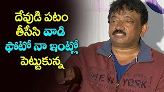 Ram Gopal Varma Making Fun @ RGV Unschool Press Meet | Filmylooks