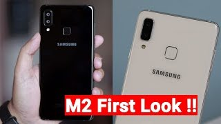 Samsung Galaxy M20 First Infinity U Smartphone