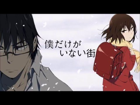 Re:Re: - Asian Kung-Fu Generation // ERASED // Boku Dake ga Inai Machi OP