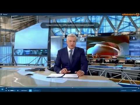 Российское ТВ случайно показало секретное оружие