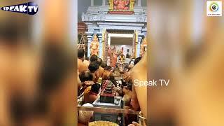 நங்கநல்லூர் ஸ்ரீ வரசக்தி விநாயகர் ஆலய கும்பாபிஷேகம் | ஸ்ரீ காஞ்சி சங்கராச்சாரிய சுவாமிகள் | Speak TV
