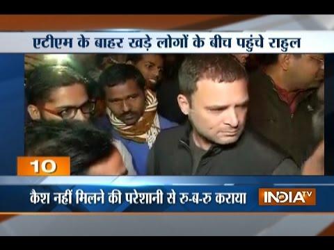 T 20 News   21st November, 2016 ( Part 1 ) - India TV