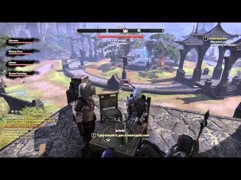 The Elder Scrolls Online - Зачем нужно ходить в Сиродил? #52