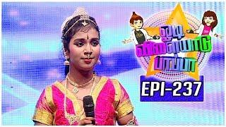 Odi Vilayadu Pappa | Season 5 - #237 | KS Varasa - Dance Show | 25/08/2017 | Kalaignar TV