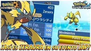 ¡Así es ZERAORA en su evento JAP! - Pokémon Ultrasol y Ultraluna