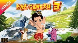 Bal Ganesh 3 OFFICIAL Full Movie (Hindi) | Kids Animated Movie – HD | Shemaroo Kids