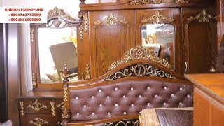 Exclusive Furniture  ৷৷ Bed Room  ৷৷ Dining Room  ৷৷ Living Room ৷৷