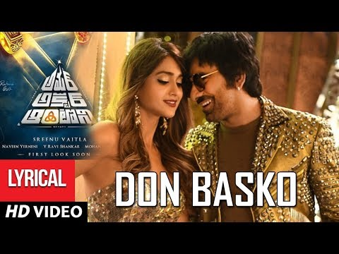 Don Basko Video Song With Lyrics | Amar Akbar Antony Telugu Movie | Ravi Teja, Ileana D'Cruz