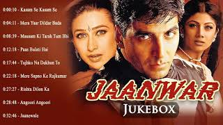 Jaanwar Movie all Song Jukebox [HD]