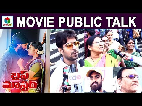 Bluff Master Movie Public Talk | Satya Dev | Nandita Swetha | Latest 2018 Movie Review & Rating