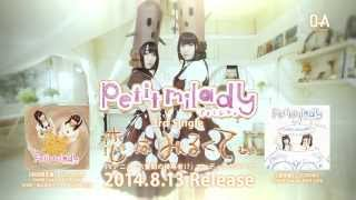 petit milady - 恋はみるくてぃ30秒SPOT MV ver.