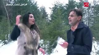 رامز تحت الصفر | رد فعل عنيف من ياسمين صبري بعد اكتشافها مقلب رامز جلال