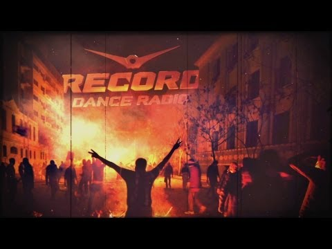 Скачать песни рекорда 2013
