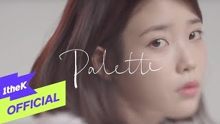 MV IU Palette Feat G DRAGON