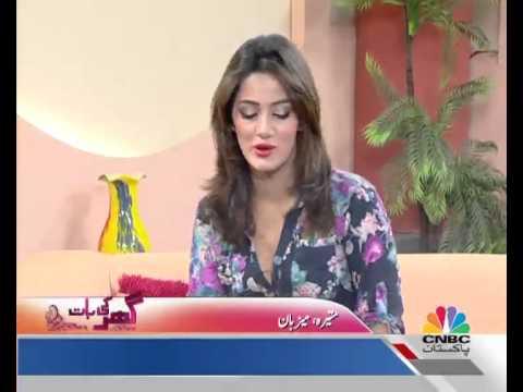 Gher Ki Baat - CNBC Pakistan - 27th of August, 2012. Part 1.