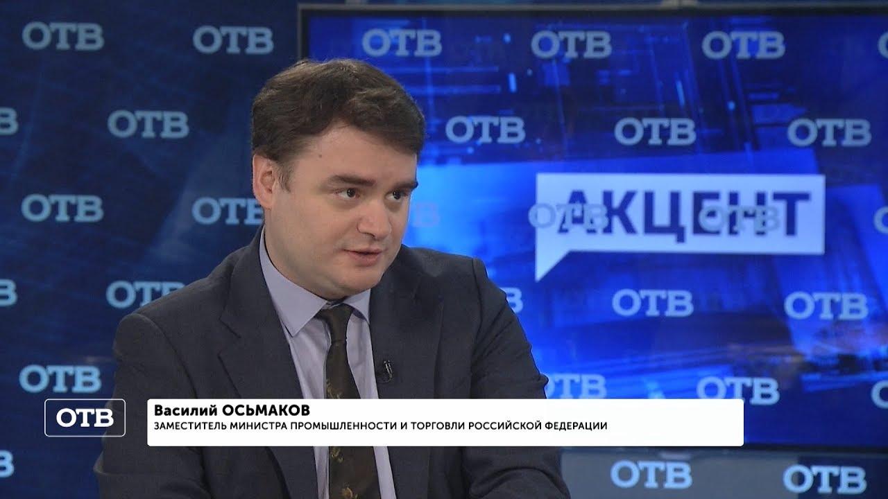 """""""Акцент с Евгением Ениным"""": Василий Осьмаков"""