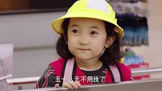 深夜食堂 中国版 第6話