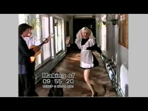 NENSI / & NATALY - Цыганочка с Выходом! (BACKSTAGE)