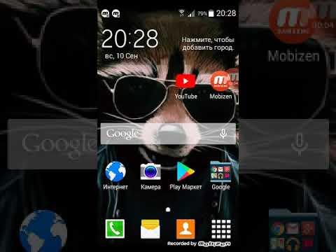 Скачать GTA V на Android