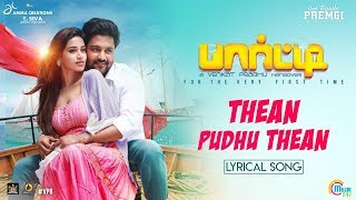 Party | Thean Puthu Thean Lyrical Video