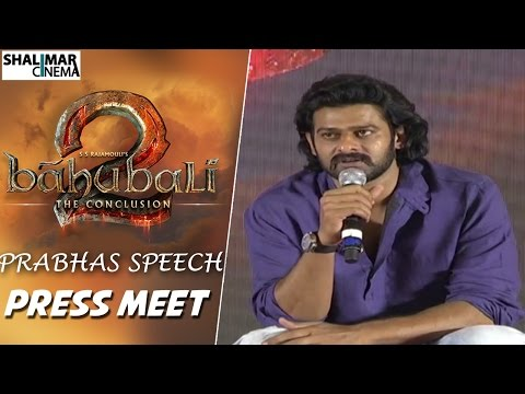 Prabhas Full Speech At Baahubali 2 Press Meet || Prabhas, Rana, Anushka Shetty || Shalimarcinema