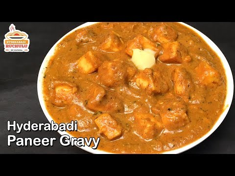 Paneer Butter Masala Recipe | Tasty Restaurant Style Paneer Butter Masala Recipe in Telugu