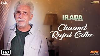 Chaand Rajai Odhe Irada Naseeruddin Shah Divya Dutta Papon