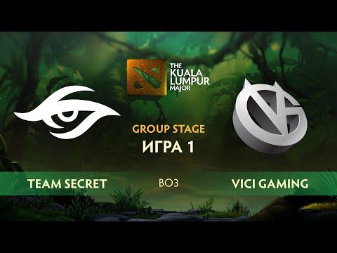 Team Secret vs Vici Gaming (карта 1), The Kuala Lumpur Major | Плей-офф