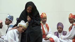 Ethiopian Orthodox Tewahedom Mezmur and Poem