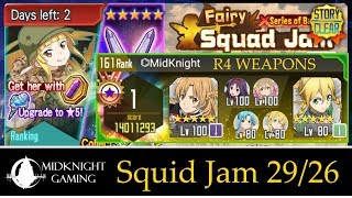 SAO MD: Squad Jam Ranking 29/26 R4 weapons only