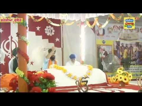 Flero Sant Baba Prem Singh JI Part-2_150615 (Media Punjab TV)