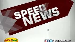 200418 1 00 SPEED NEWS