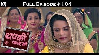 Thapki Pyar Ki - 22nd September 2015 - थपकी प्यार की - Full Episode (HD)
