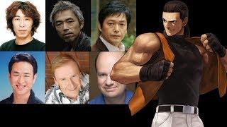 Video Game Voice Comparison- Robert Garcia (Art of Fighting)