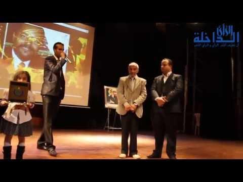 لحظة تكريم قناة العيون وإذاعة الداخلة من طرف جمعية الهدف