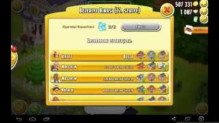 HAYDAY  100. LEVEL