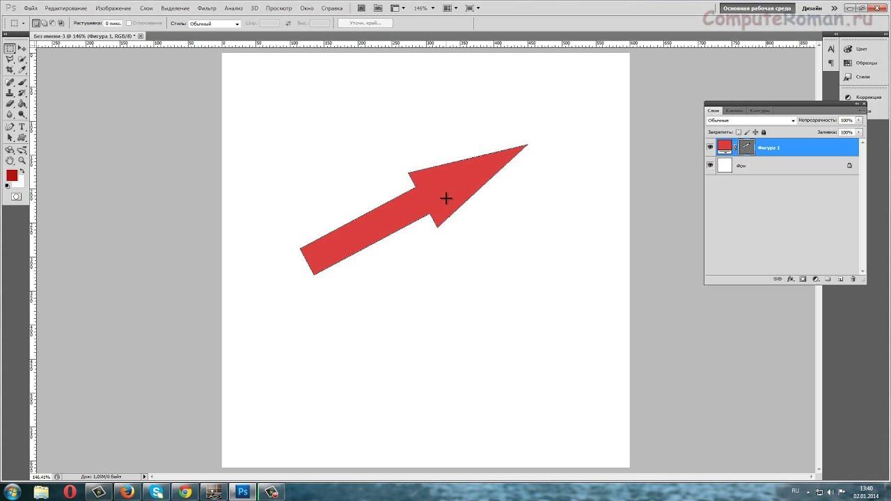 Как в фотошопе сделать выпуклую фотографию
