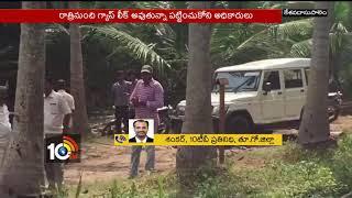 ONGC Gas Pipeline leakage in Kesavadasupalem   East Godavari