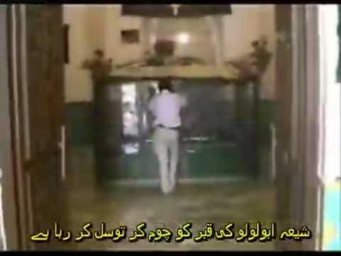 Abu LULU FiROZ (L.A)  in IRAN.......?