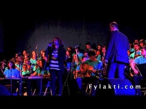 Ελένη Τσαλιγοπούλου - Χίλιες Σιωπές | Μουσικό Σχολείο Καρδίτσας - Fylakti.com