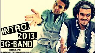 intro 3G-BAND 2013 (Shams Eldeen & Hussien G) ..راب عربى